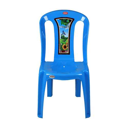 armless-chair-front-blue-front